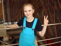 Дарья Константинова, 14 февраля , Нефтеюганск, id117475181