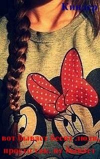 Красиво про девушек фото