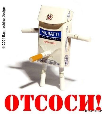 Как бросить курить подросткам