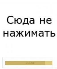Александр Долгобородов, 31 января , Одесса, id46615885