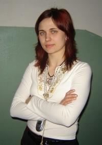 Светлана Чернова, 5 мая , Ангарск, id46838963