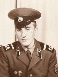 Владимир Улисов, 21 июля 1960, Сургут, id70076463
