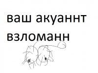 Jeydon Wale, 14 ноября 1986, Курганинск, id94154888