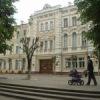 Смоленская обл. библиотека для детей и молодёжи