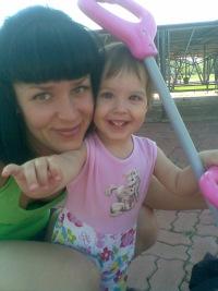 Алена Шкода, 20 апреля , Красноярск, id10621153