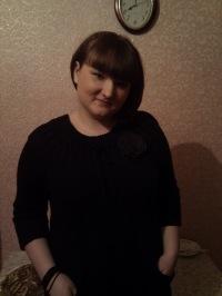 Татьяна Устинова, 17 августа 1991, Николаев, id163322409