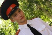 Иван Северин, 4 марта , Мытищи, id177917696