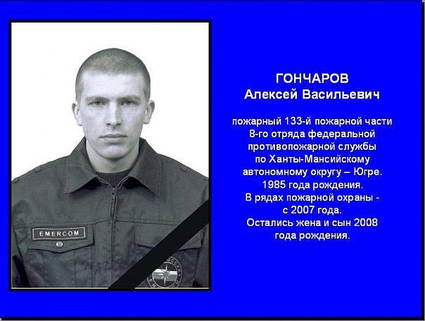 http://cs9986.vkontakte.ru/u22911674/106580509/x_0d64cd71.jpg