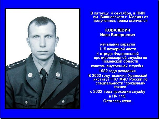 http://cs9986.vkontakte.ru/u22911674/106580509/x_342c8d26.jpg