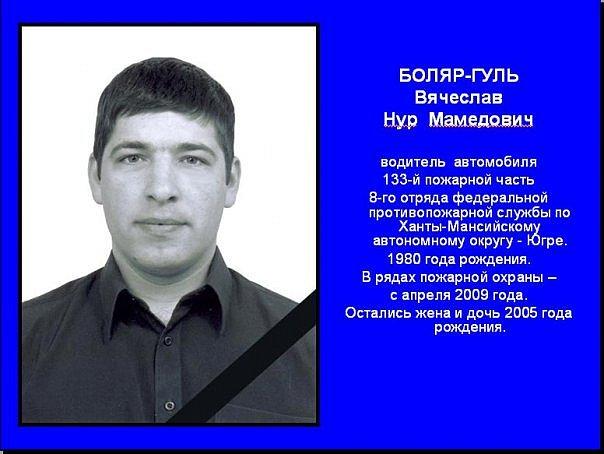http://cs9986.vkontakte.ru/u22911674/106580509/x_9a6605cc.jpg