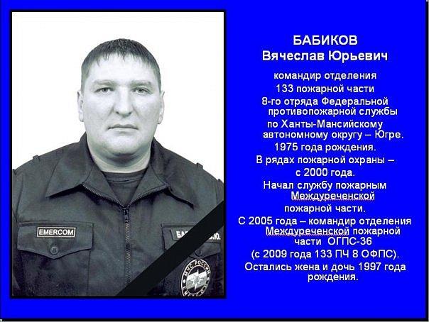 http://cs9986.vkontakte.ru/u22911674/106580509/x_abc853c8.jpg