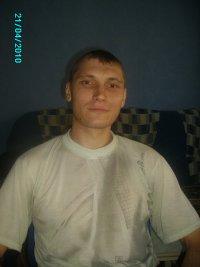 Андрей Лемаев, 27 октября 1980, Минск, id81405602