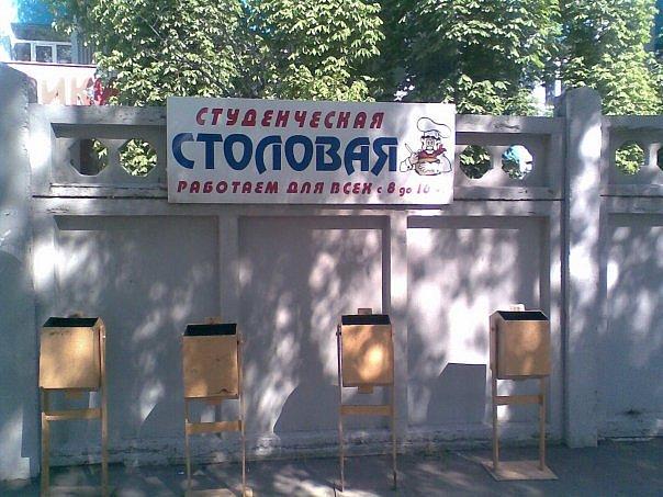 Умом Россию не понять X_aef1523c