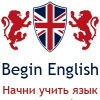 beginenglish_ru