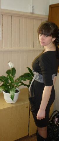 Анастасия Маметова, 19 марта 1995, Тулун, id123825542