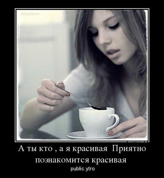 YtRo - УтРеЧко☀ | ВКонтакте