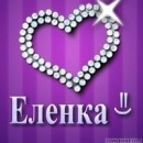 Елена Викарий фото #35