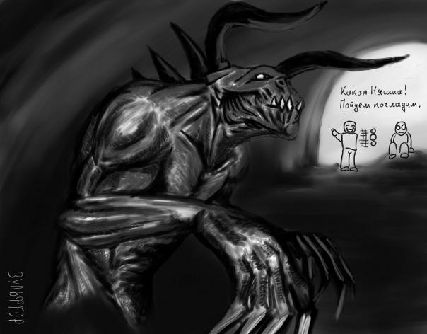 Кино пришельцы нло ужасы игра создай