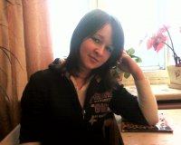 Татьяна Сибирцева, 19 августа , Вельск, id60446791