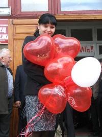 Юлия Тарасенко, 26 июля 1988, Калач, id90769940