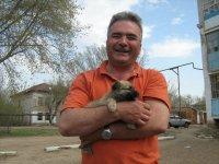 Сергей Щербина, 20 мая 1991, Тольятти, id98656381