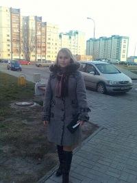 Таня Шепелевич(линкевич), 19 августа 1984, Пинск, id113656223