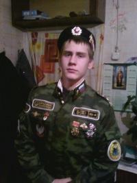 Вован Соболев, Кострома, id127285473