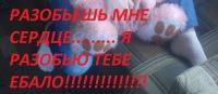 Полина Бодагова, 27 марта , Москва, id144742690