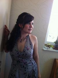Anastasia Stoll, 1 марта , Нижний Новгород, id148057682