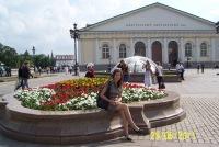 Юлия Алисина, 24 декабря , Москва, id162500486