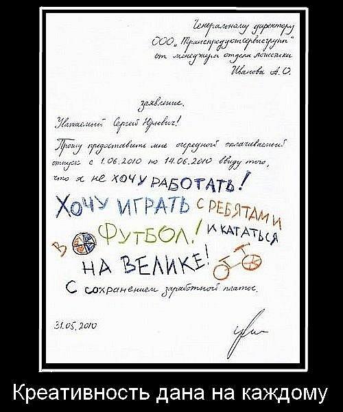 http://cs9988.vkontakte.ru/u23611734/104843296/x_3522917a.jpg