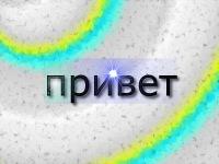 Мария Чебкасова, 7 июля , Воткинск, id37564233