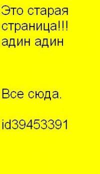 Олег Тур, Ахалцихе