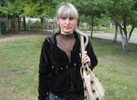 Наталья Дядюшко, 20 февраля 1998, Харьков, id63496910