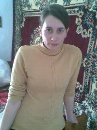 Валя Третьякова, 31 октября 1986, Горловка, id69132747