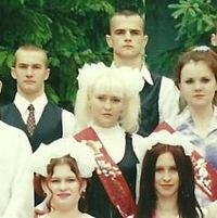 Таня Булатова, 4 января 1984, Тольятти, id47262174