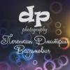 Свадебный фотограф фотосессия Казань dimastudio