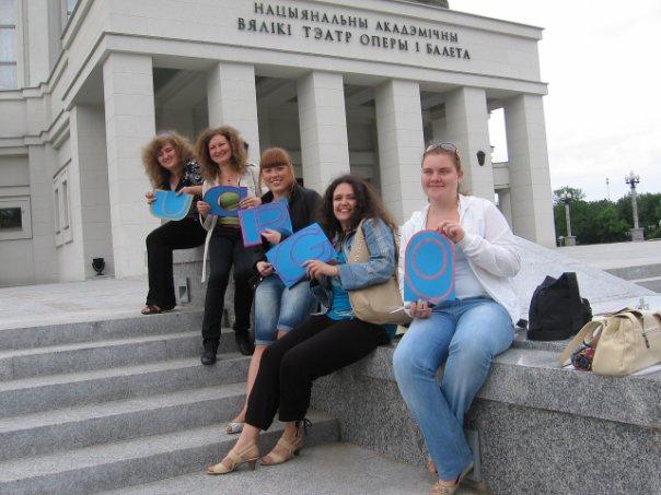 Концерт Гару в Минске 21 окт 2010 - Страница 2 X_40e505b2