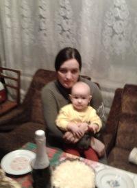 Диана Шарафутдинова, 24 мая 1989, Лениногорск, id152123001