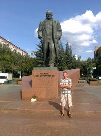 Андрей Волокитин, 21 июля 1974, Ейск, id154549095