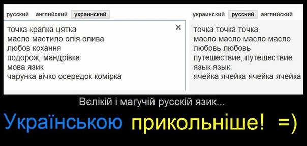 """Сегодняшнее заявление главы """"Газпрома"""" продиктовано из кабинета Путина, - Петренко - Цензор.НЕТ 1217"""