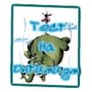 Фото №234212155 со страницы Танюшки Тризновой