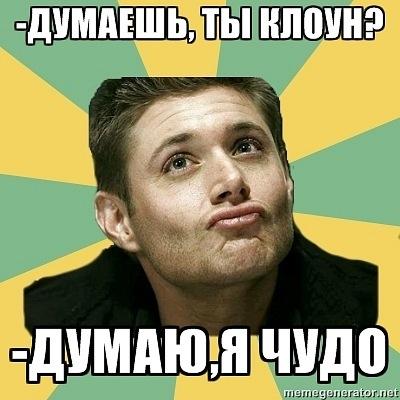 http://cs9989.vkontakte.ru/u60059412/146529978/x_dc7acdf4.jpg