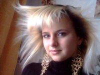 Ира Никитина, 20 мая , Донецк, id62126099