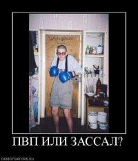 Ыыыыыыыы Ыыыыыыыы | ВКонтакте