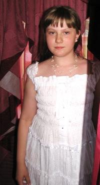 Даша Аладина, 29 октября , Ульяновск, id91266395