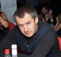 Сергей Небаба, Краснодар