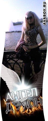 Кристи Сидорина, 31 мая , Санкт-Петербург, id34730823