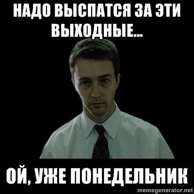 https://cs9990.vkontakte.ru/u41058199/146427500/x_ecee6bf0.jpg