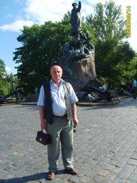 Мирослав Грыцив